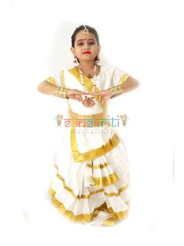 Mohiniyattam Dance Dress