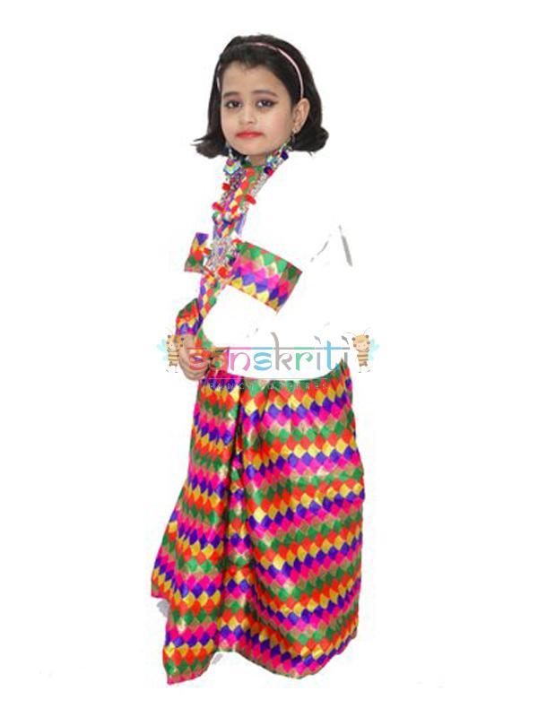 Folk Dance Costume