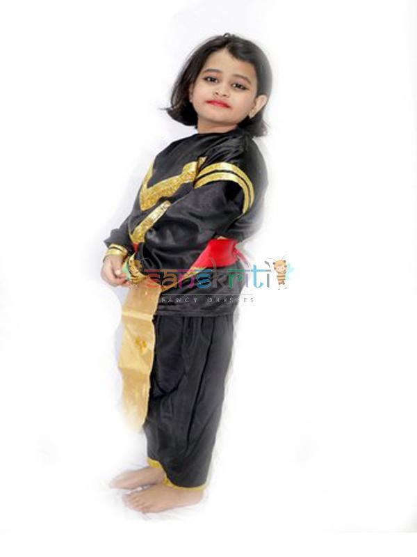 Chhau Dance Costume
