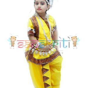 Bharatnatyam Dance Dress