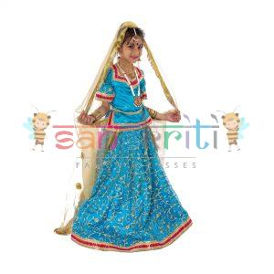 Radha Rani Lehenga Fancy Dress (Blue & Cream)