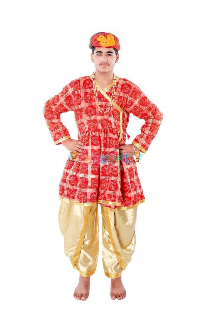 Rajasthani Dance Dress