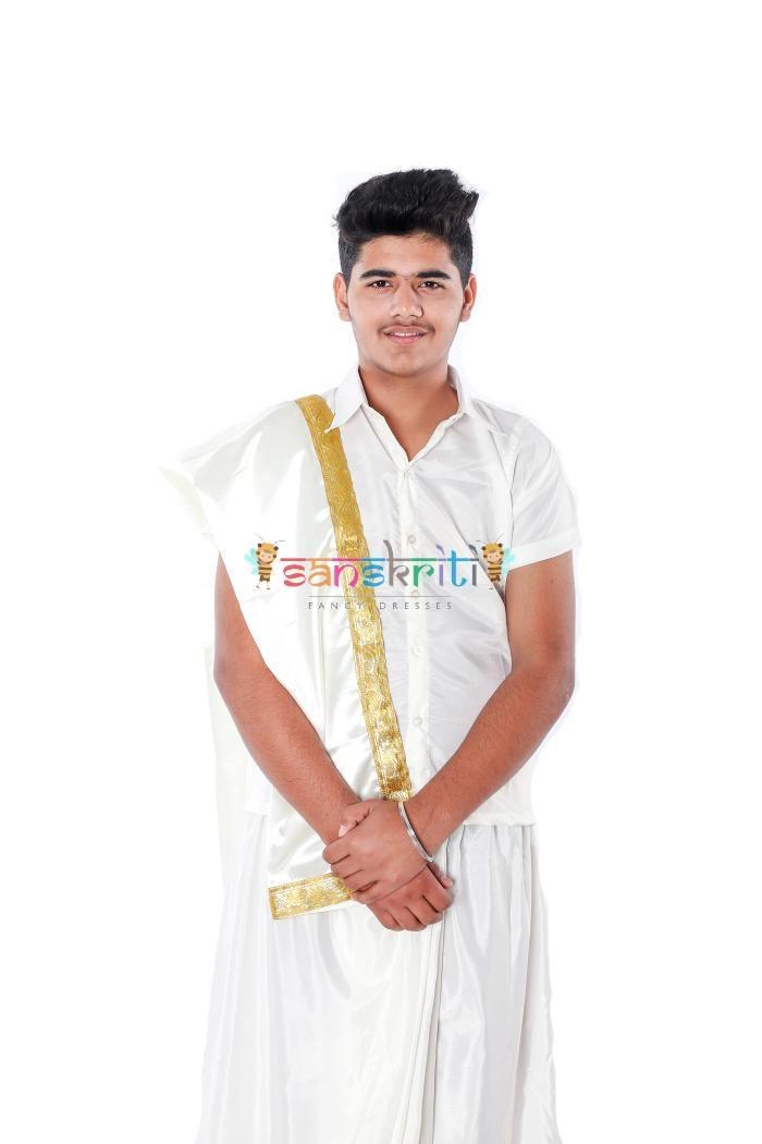 South Indian Fancy Dress