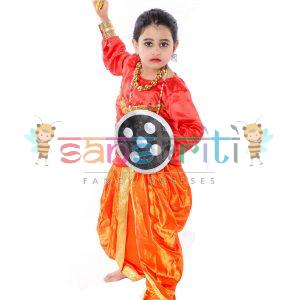 Chhau Dance Dress