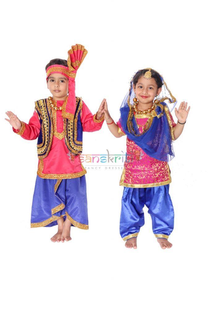 Panjabi Dress