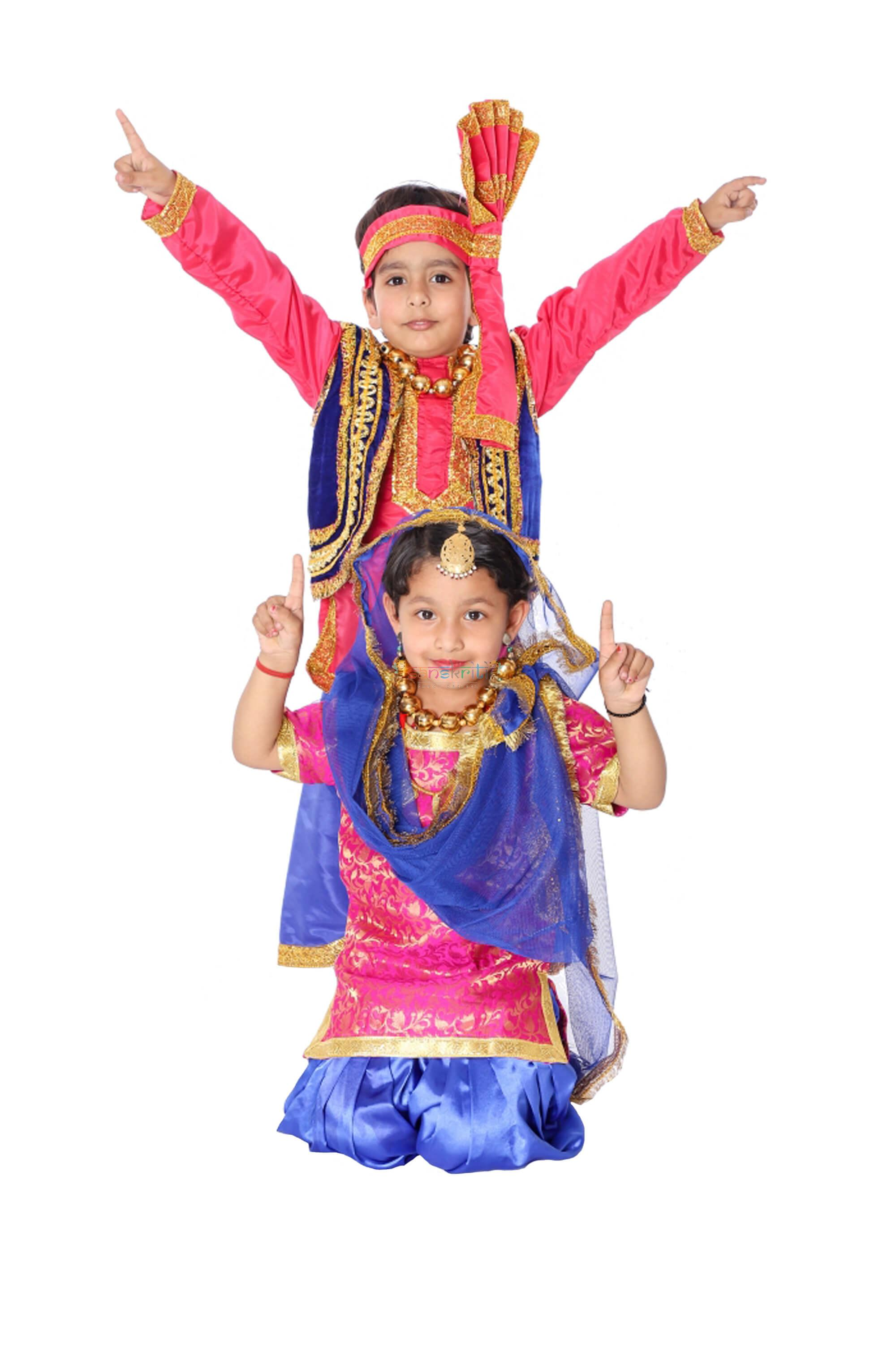 Punjabi Fancy Dress Costume Boy & Girl