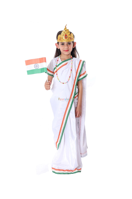 Mother India Saree Dress