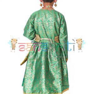 Shiva Ji Fancy Dress