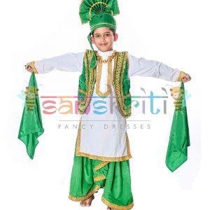 Kids Bhangra Dance Dresses (for boys)