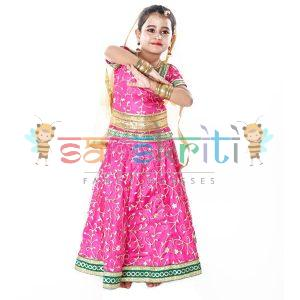 Radha Rani Lehenga Fancy Dress (Pink & Cream )