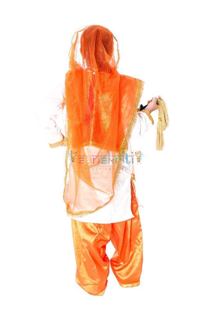 Gidda Dance Dress