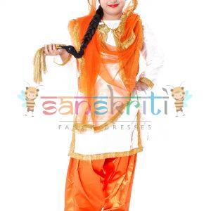 Giddha Dance Dress