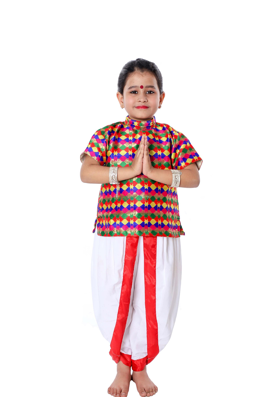 Semi Classical Dance Dress