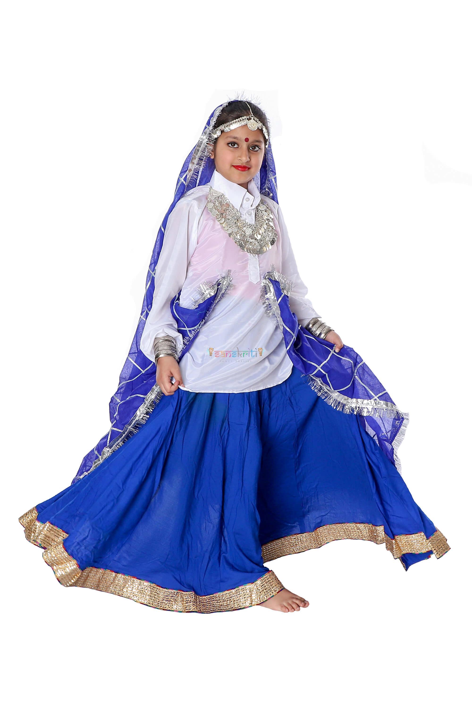 Haryanavi Dance Dress