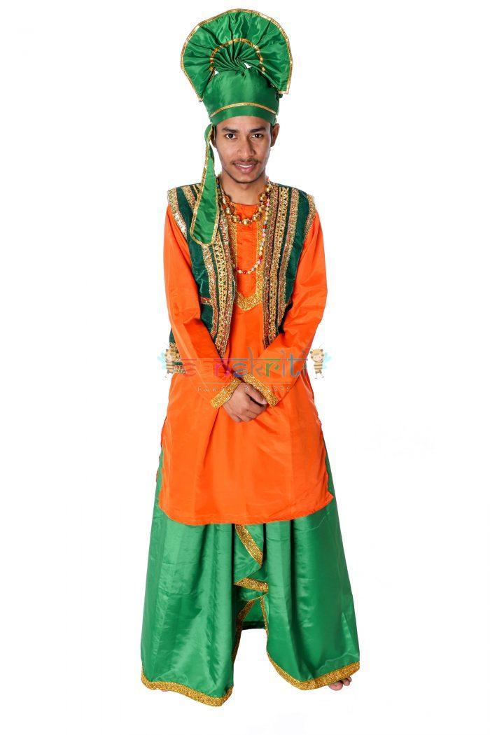 Bhangra Dance Dress
