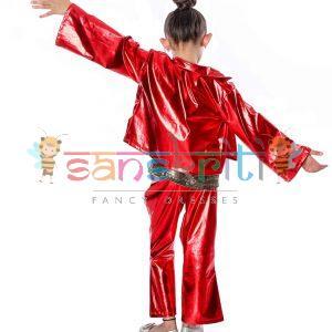 Western Dance Dress Costume