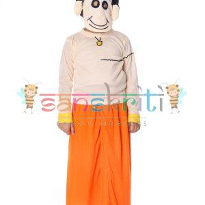 Chota Bheem Fancy Dress Costume For Kids
