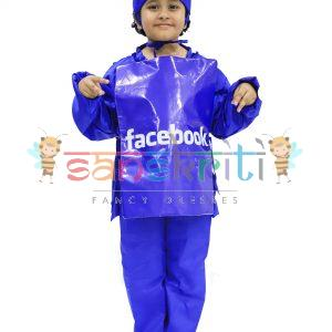 Facebook Fancy Dress Costume Kids