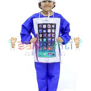 Mobile Fancy Dress Costume For Kids