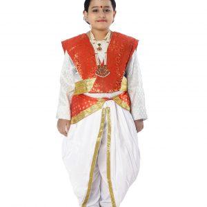 semi classical fusion dance costume